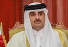 الحملة العالمية لمناهضة التمويل القطري للإرهاب تجوب شوارع أوروبا رفضا لسياسات الدوحة
