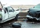 مصرع 3 أشخاص في حادث تصادم على طريق العلمين