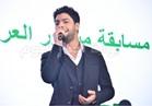 صور| أحمد جمال يحيي حفل سحور «منتور» بحضور الفنانين