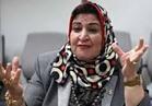 فيديو .. برلمانية : قانون التأمين الصحي الشامل حلم  جميع  المصريين