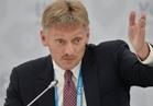 الكرملين: لا اتفاقات جديدة بشأن خفض إنتاج النفط العالمي
