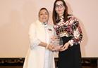 فوز جامعة القاهرة لتمثيل مصر في المسابقة العالمية للمشروعات الشبابية بمشاركة1700جامعة