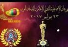 انطلاق مهرجان الإسماعيلية الدولي للإعلام بذكرى ثورة يوليو وتأميم القناة