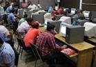 20ألف طالب وطالبة سجلوا حتى الآن في اليوم الأول لتنسيق القدرات