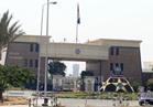 أكاديمية الشرطة: أبواب الكلية مفتوحة للجميع إلا لمن أضر بالأمن القومي