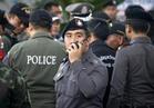 الشرطة التايلاندية: مقتل 8 أشخاص في حادثة إطلاق نار جماعي