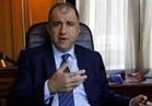 """تفعيل مبادرة ائتلاف """"دعم مصر"""" لمنح علاوة غلاء المعيشة للقطاع الخاص"""
