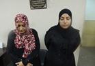 ضبط خادمتين بتهمة سرقة 61 ألف جنيه من مهندس بمدينة نصر