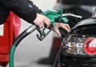 الحكومة تنفي وجود زيادة في أسعار الوقود
