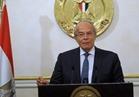 """وزير التنمية يوجه بتغيير اسم قرية """"الحادثة"""" بالقناطر الخيرية"""