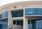 مصر تشارك في الدورة 37 من أسبوع جيتكس للتكنولوجيا