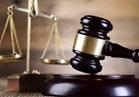 إخلاء سبيل «صاحب أكاديمية لتعليم الكرة» وأخر بتهمة النصب