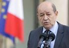 فرنسا تدعو الكونجرس الأمريكي لعدم التخلي عن الاتفاق النووي مع إيران