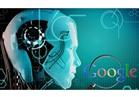 فيديو| الذكاء الاصطناعي أكثر إنسانية في مبادرة لجوجل