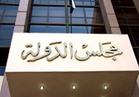 «الفتوى والتشريع»: لا يجوز الترخيص بتعلية مبنى مخالف