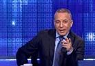 براءة الإعلامي أحمد موسى من سب «أبو الفتوح»