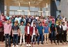 محافظ الوادي الجديد يلتقي العشره الأوائل بالثانوية العامة في المحافظة