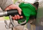 """مركز المعلومات في تقرير: رفع تدريجي لأسعار الوقود .. ولا استثناء لـ""""السولار"""""""