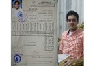مصطفى عصام ابن البحيرة: أول جمهورية بالثانوية العامة «سقط من حسابات الوزارة»