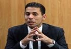 فيديو| برلماني لوزير الري بسبب صورة صادمة: « حرام »
