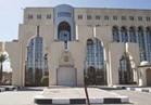 الهيئة العامة للاستعلامات تصدر بيانا تحليليا بشأن الهجمات الإرهابية