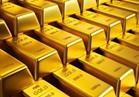 غدا ...  الثروة المعدنية المصرية تبدأ التوقيع مع الشركات الفائزة في مزايدة الذهب