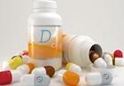 كل ما تريد أن تعرفه عن فيتامين د