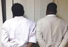 ضبط 3 سودانيين اختطفوا تاجر استولى على أموالهم بالمرج