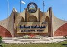 رئيس ميناء دمياط: ملتزمون بتثبيت أسعار خدماتنا