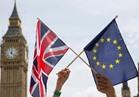 جبل طارق: لن نكون ضحية لخروج بريطانيا من الاتحاد الأوروبي