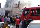 السيطرة على حريق داخل «مدرسة صندفا» بالغربية