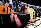 مصرع 8 أشخاص في حادث تدافع خلال مباراة رياضية بالسنغال