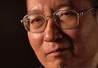 استراليا تحث الصين على إطلاق سراح أرملة ليو شياو بو