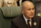 بدء الاجتماع التشاوري بالجامعة العربية بشأن اليمن بحضور المبعوث الأممي