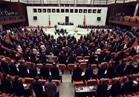 البرلمان التركي يوافق على تمديد حالة الطوارئ ثلاثة أشهر إضافية