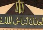غدًا.. محاكمة 20 متهمًا بقضية «داعش ليبيا»
