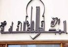 """الأعلى للثقافة يطلق مسابقة """"مصر قوية بشبابها .. الإبداع فى مواجهة الإرهاب"""""""