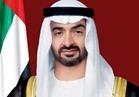 الإمارات تستنكر إطلاق المتمردين الحوثيين صاروخا باليستيا باتجاه الرياض