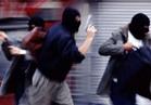القبض على المتهمين بالسطو المسلح على مكتب الصرافة بوسط البلد