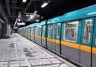 النقل: خطة لتطوير الخطين الأول والثاني للمترو بتكلفة 31 مليار جنيه