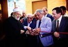 إفتتاح وحدة مصر الخير والشوربجي للغسيل الكلوي في محافظة البحيرة