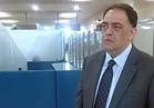 """الأربعاء.. إعادة محاكمة النشرتي في الاستيلاء على أموال """"بنك السويس"""""""