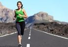 دقيقة واحدة من الجري يوميا تقلل فرص إصابة المرأة بهشاشة العظام