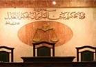 تأجيل دعوى حل المجلس القومي لحقوق الإنسان لـ 27 أغسطس