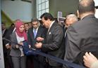 افتتاح معرض التعليم العالي بمصر الذي تنظمه أخبار اليوم بأرض المعارض