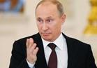 بوتين يدعو إلى إصلاح تدريجي للأمم المتحدة