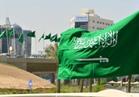 العربية: السعودية تؤيد إجراءات الكويت تجاه دبلوماسيي إيران