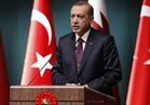 أردوغان يعلن بدء عملية عسكرية في «إدلب» السورية