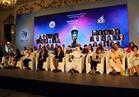 بدء فعاليات مؤتمر مصر تستطيع بحضور رئيس الوزراء و10 وزراء