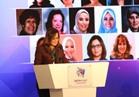 وزيرة التخطيط: الرئيس السيسي يضع ثقته في المرأة المصرية